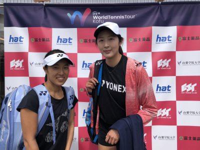 16,KUWATA Hiroko/XUN Fang Ying